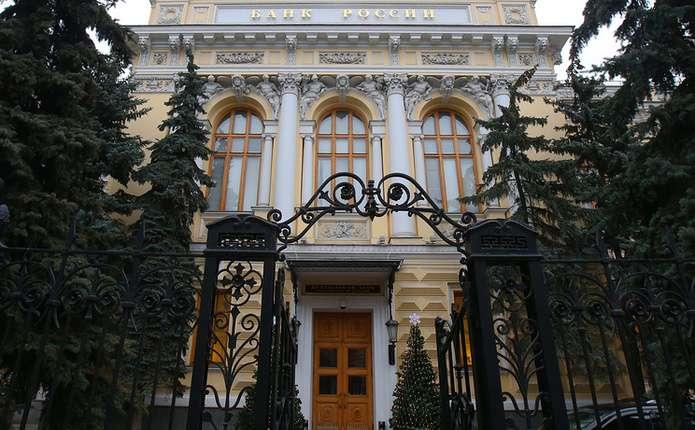 У Росії хочуть заборонити грошові перекази в Україну