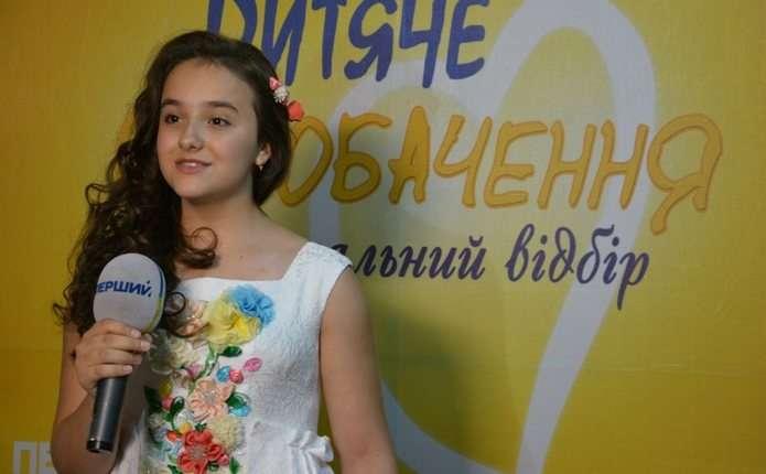 Стали відомі переможці дитячого Євробачення - 2016