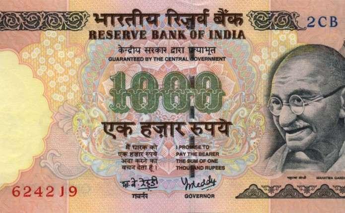 В Індії почалася валютна паніка