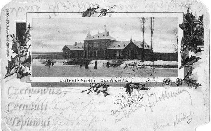 Понад 130 років тому у Чернівцях почали облаштовувати перші льодові майданчики