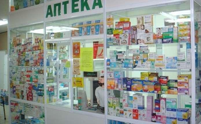 Недоступність ліків підштовхує українців до народної медицини