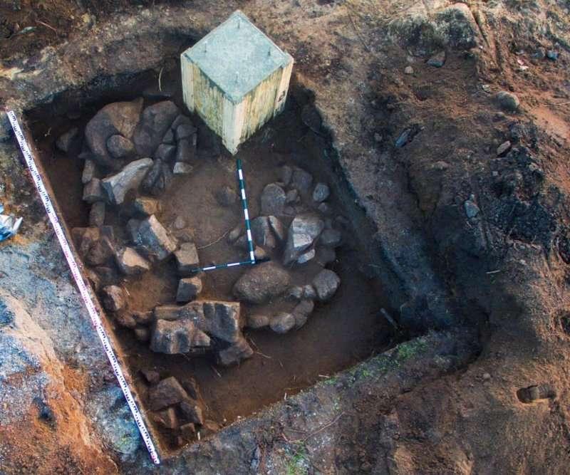 Археологи виявили на Хортиці нову знахідку віком 3500 років