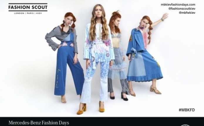 Онука Софії Ротару стала обличчям Mercedes-Benz Kiev Fashion Days