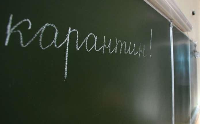 Чи продовжать шкільний карантин у Чернівцях, визначать у п'ятницю