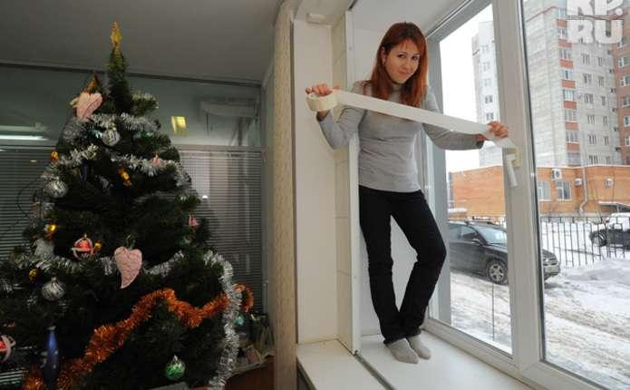 Утеплювати вікна та двері треба заздалегідь
