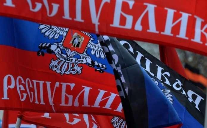 Представництво ДНР відкрилося в Італії – ЗМІ