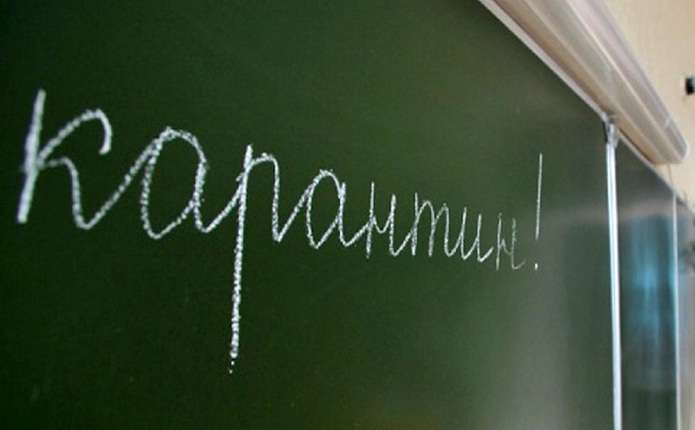 Романковецька гімназія та Волошківський НВК будуть на карантині до 25 грудня