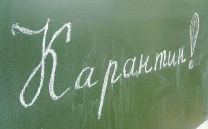Продовжили карантин у 8 навчальних закладах Хотинщини