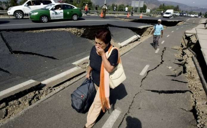 В Чилі стався надпотужний землетрус