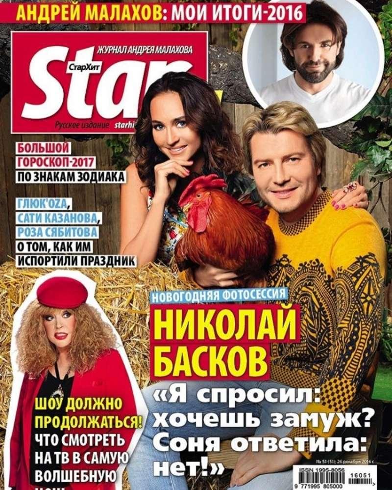 Натуральний блондин Росії отримав гарбуза