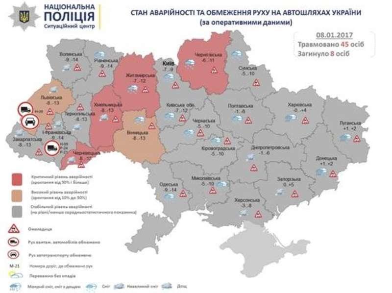Негода в Україні забрала 8 життів: у Чернівецькій області критична ситуація