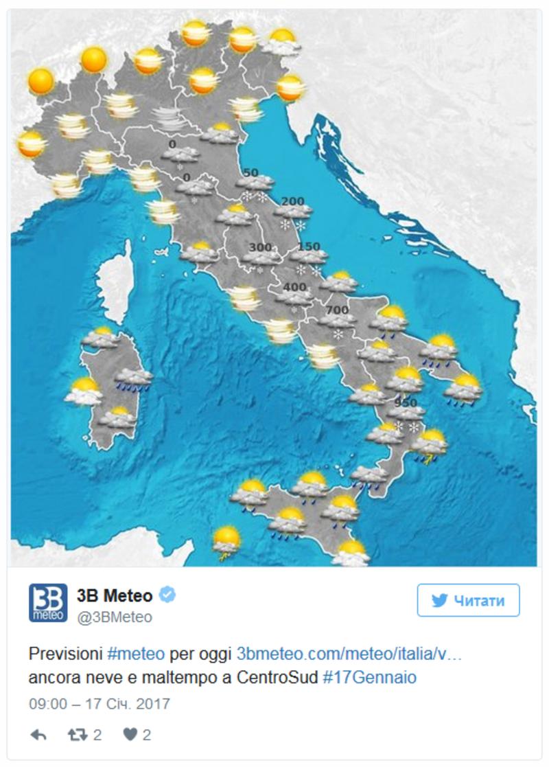 В Італії через потужні снігопади 300 тисяч осіб залишилися без світла