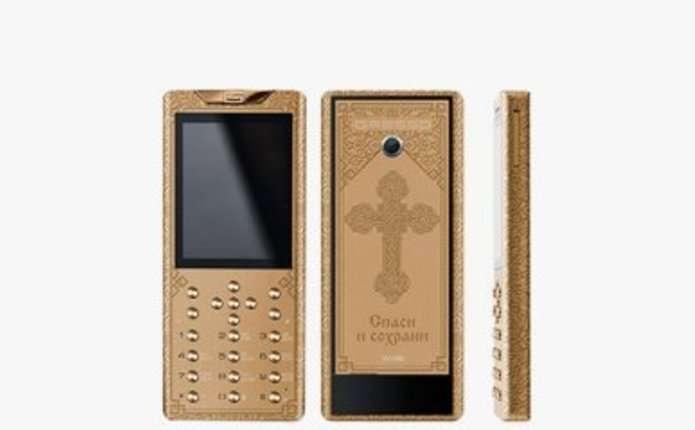 У Росії представили православний смартфон