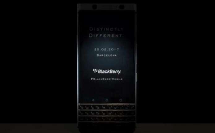 Названа дата презентації нового смартфона BlackBerry