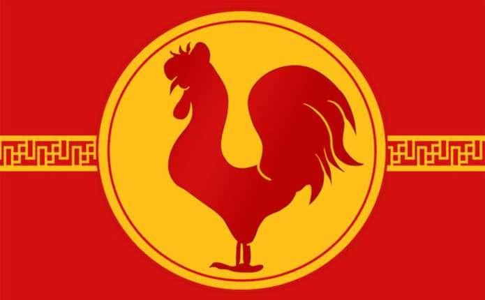 У Китайський новий рік Півня можливі революції
