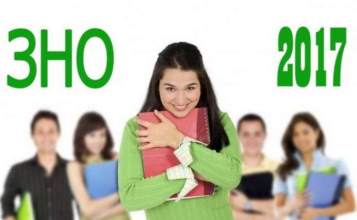 Випускники 2017 року обов'язково складатимуть ЗНО з української мови та історії або математики