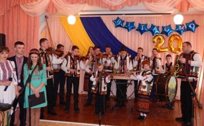 Гімназія у Путилі відсвяткувала 20-річчя з дня заснування
