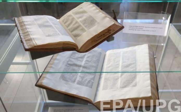 У Лондоні викрали книги Коперника, Галілея і да Вінчі