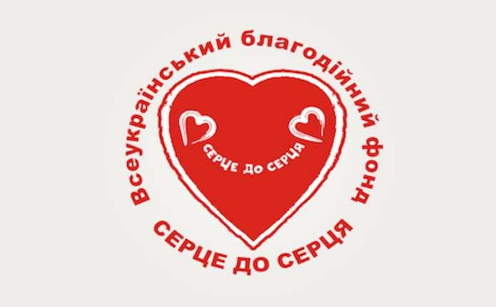 Дві дитячі лікарні у Чернівцях отримали обладнання відблагодійного фонду