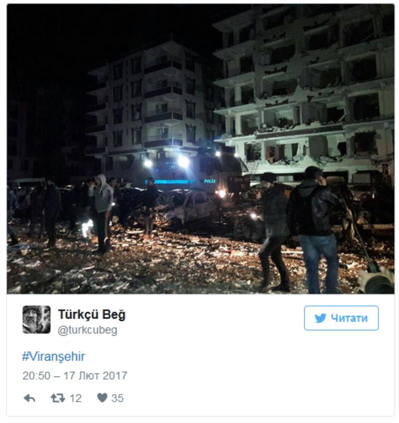 У Туреччині прогримів потужний вибух: є загиблі та поранені