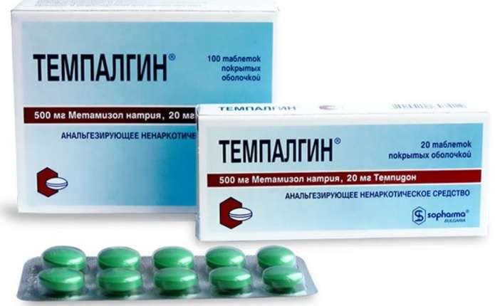 В Україні заборонили два медичні препарати