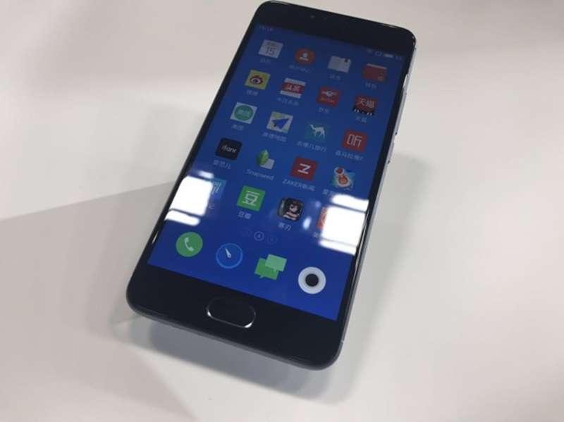 Meizu показала бюджетний смартфон зі швидкою зарядкою