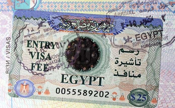 Візи до Єгипту з 1 березня коштуватимуть 60 доларів