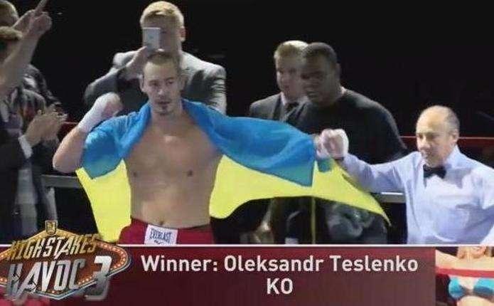 Чернівчанин Олександр Тесленко виграв бій на профі-рингу в США