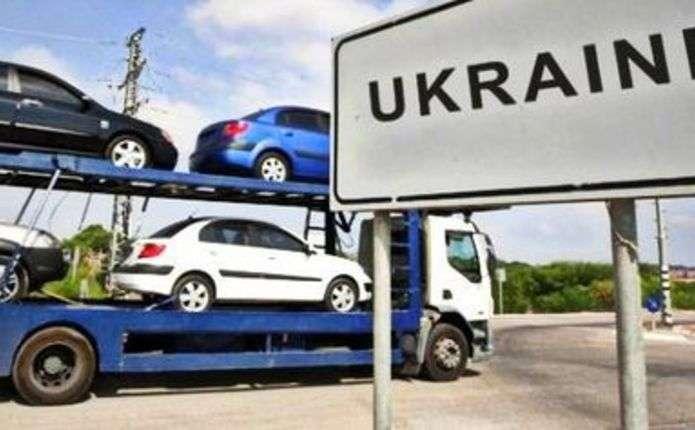 Машини кидають між кордонами