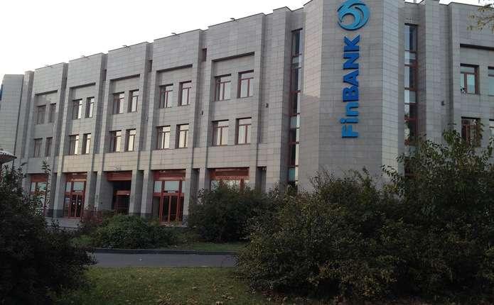 Ще один український банк може закритися