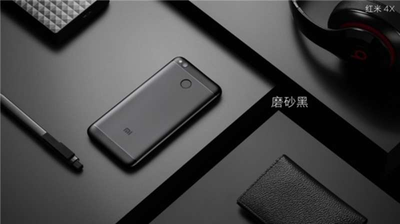 Xiaomi Redmi 4X представили офіційно