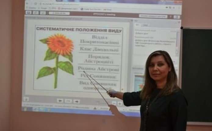 На Буковині провели онлайн-урок з біології