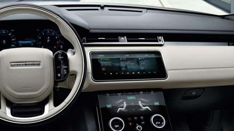 Range Rover Velar представили офіційно