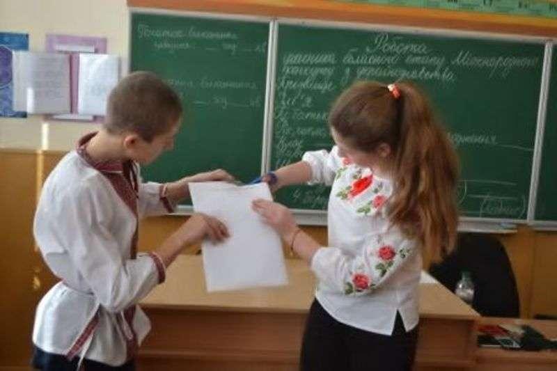 На Буковині відбулося відкриття обласного етапу Х Міжнародного конкурсу з українознавства