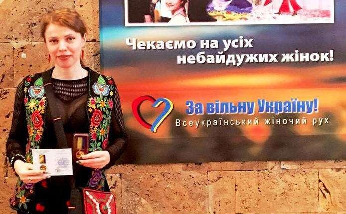 Співачка Христина Охітва отримала титул Чарівна сила України