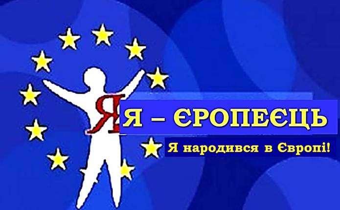 Чернівчанка стала призером IV Всеукраїнського конкурсу есе Я – європеєць