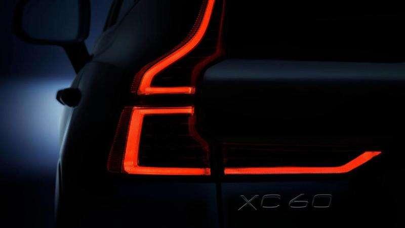 Новий кросовер Volvo XC60 розсекречено перед прем'єрою в Женеві