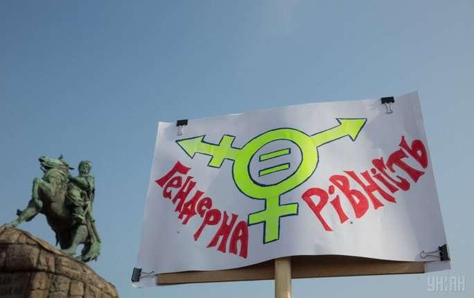 У столиці України пройшов марш за права жінок
