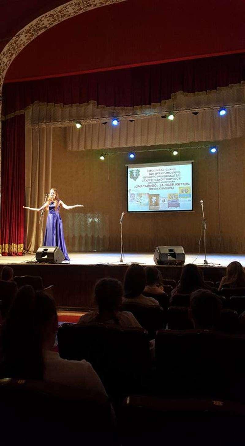 У Чернівцях відбувся конкурс учнівської та студентської творчості