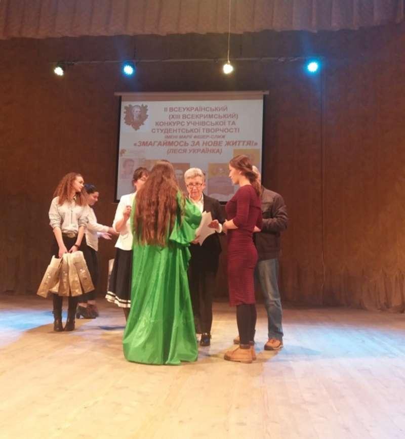 Буковинки здобули призові місця у конкурсі учнівської та студентської творчості