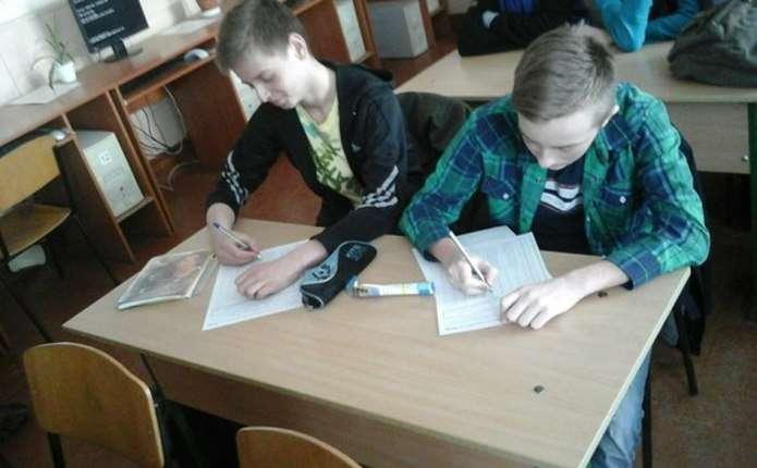 Міжнародний конкурс юних істориків пройшов у Чернівецькій області