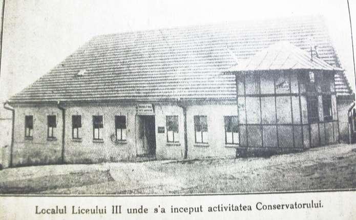 У Чернівцях була своя консерваторія