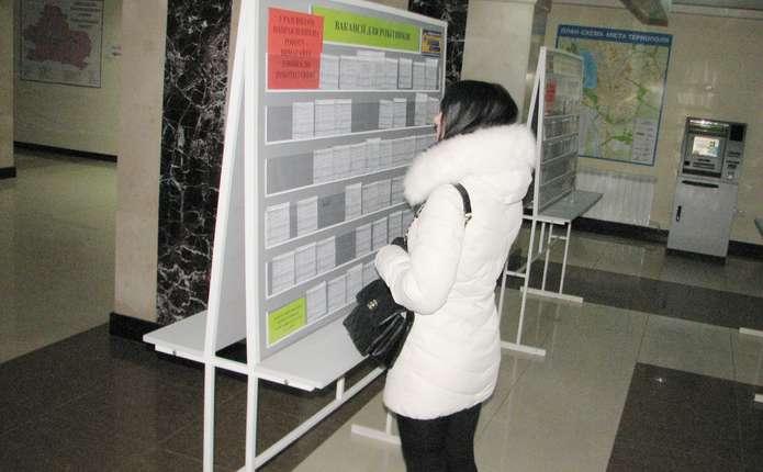 У Чернівецькій області побільшало безробітних