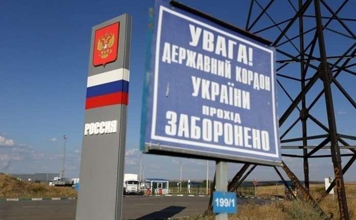 Росія не пропускає українців через кордон