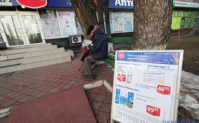 З 1 квітня українці зможуть безкоштовно отримати ліки