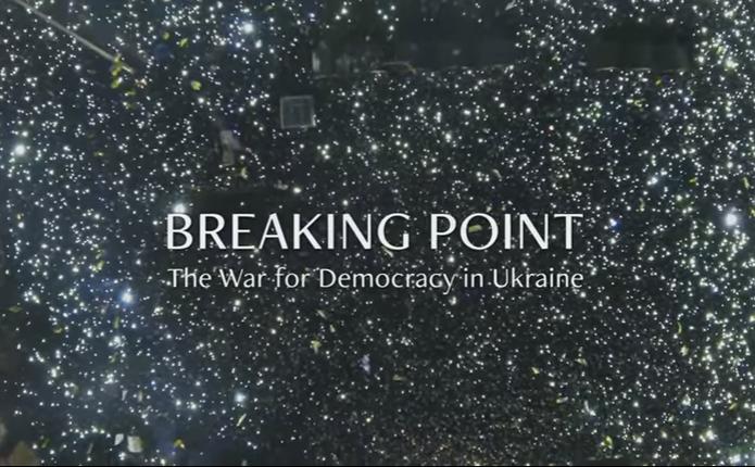 Фільм про події в Україні визнали найкращим на кінофестивалі у США