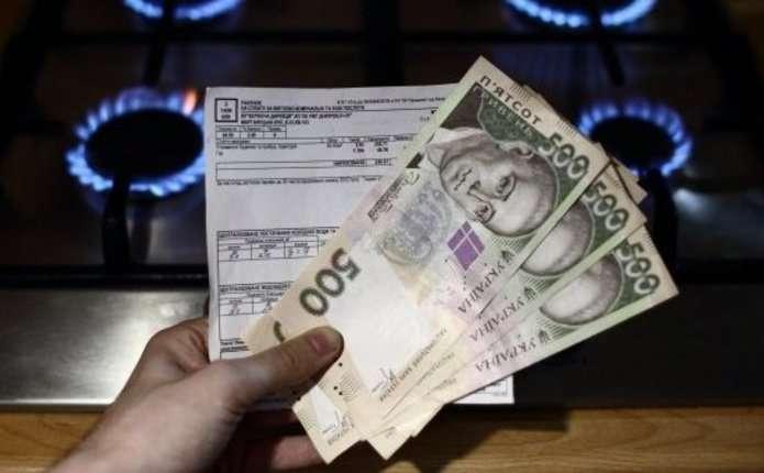 В НБУ розповіли, коли тарифи на газ та опалення стрибнуть знову