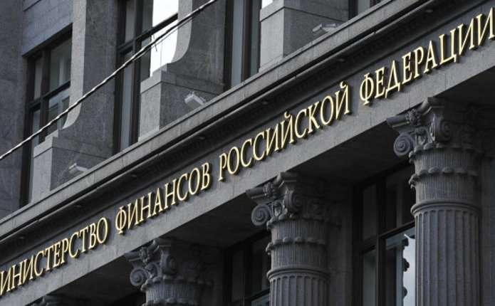Москва заявила, що Київ має віддати борг Януковича