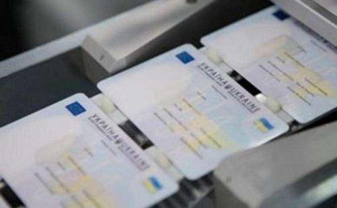 Кожен десятий буковинець має біометричний закордонний паспорт