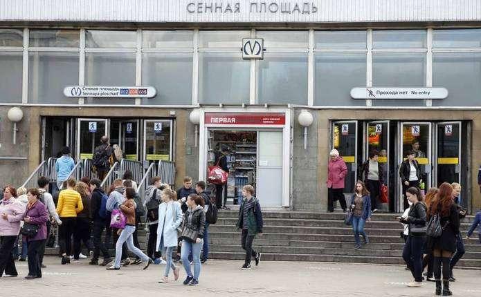 У метро Санкт-Петербурга знайшли ще одну бомбу